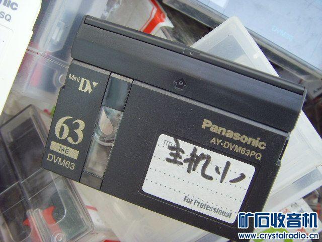 SNV35128.JPG