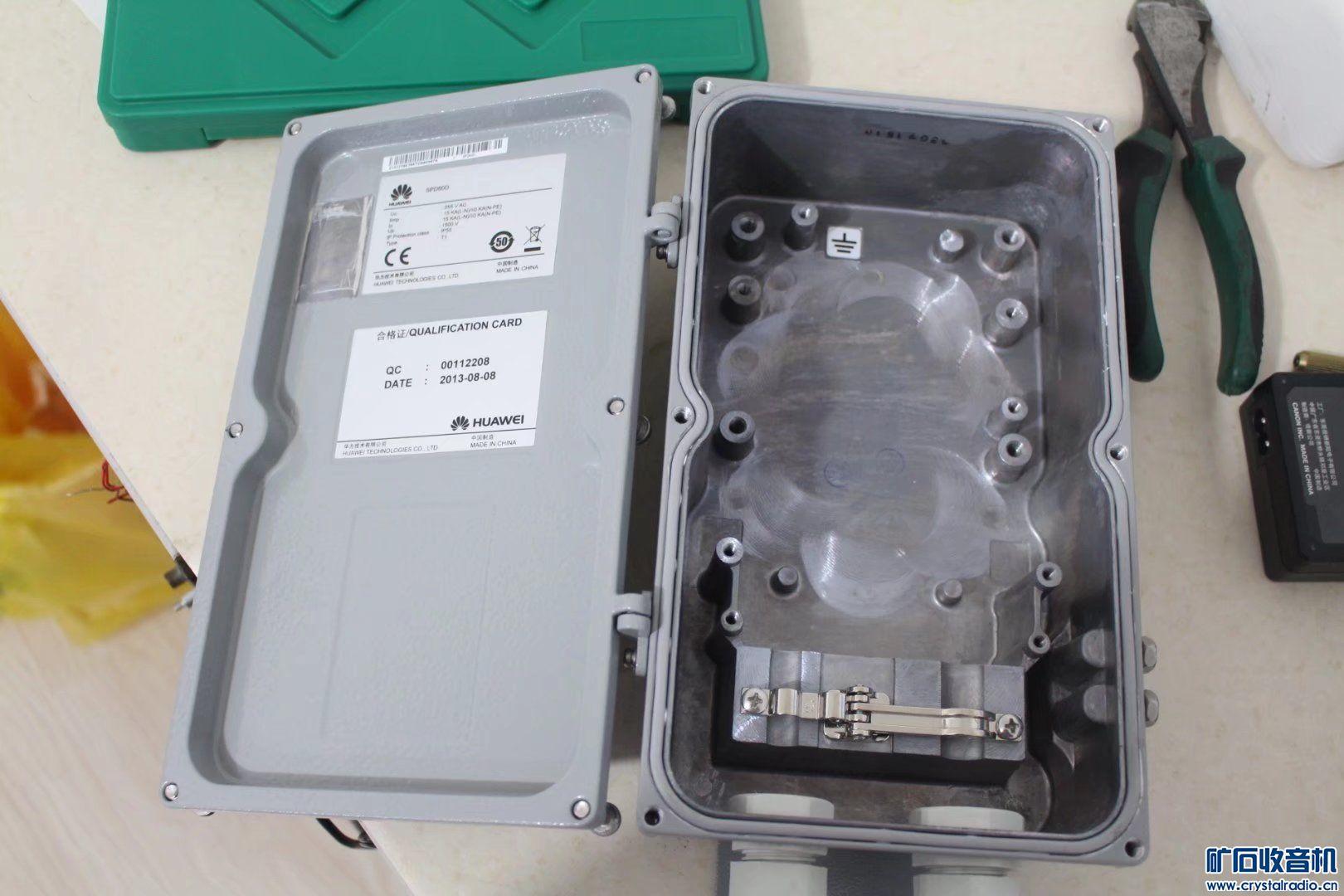 铝盒35元包平邮 A (4).jpg