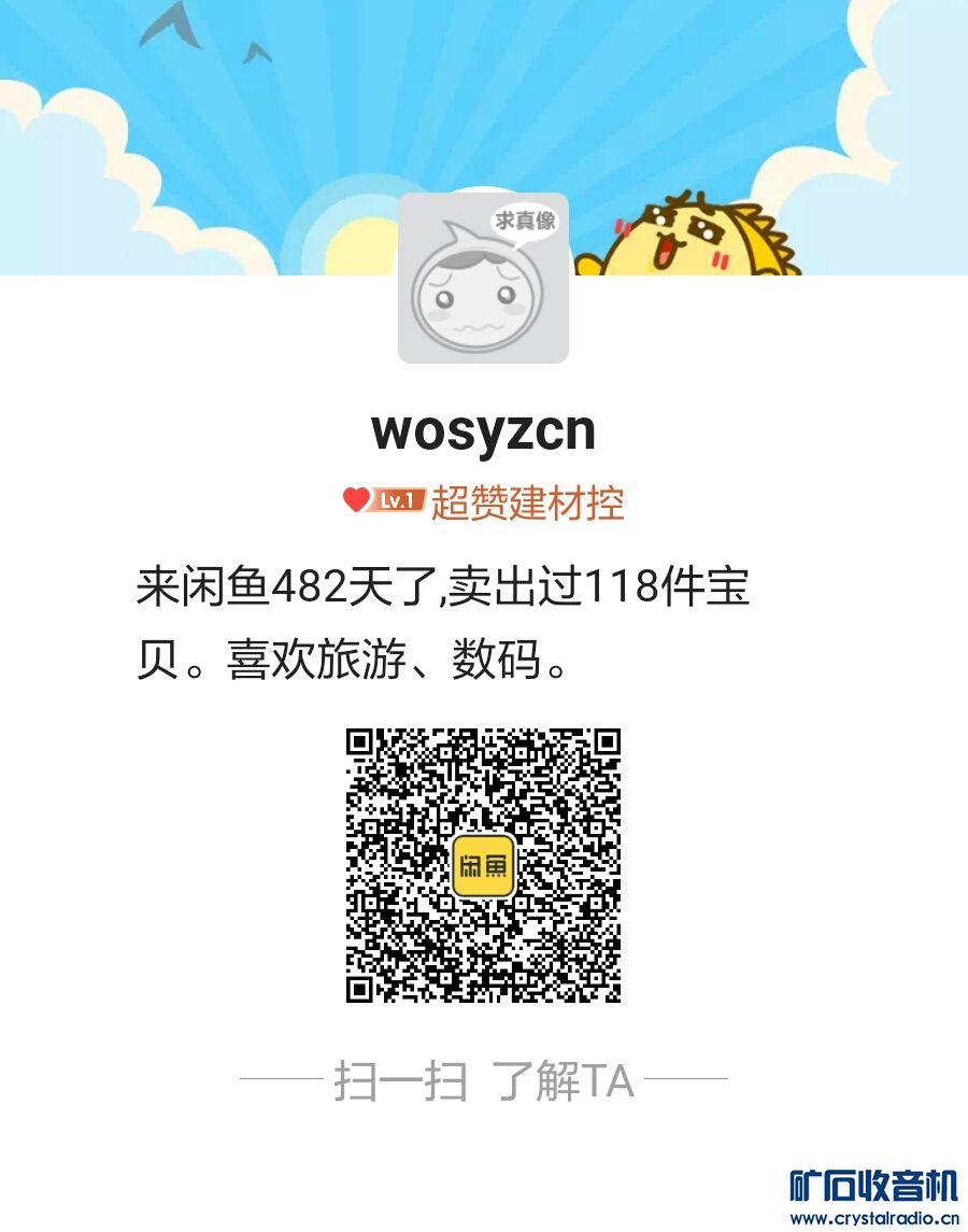 share_image_temp_1531398721153.jpg