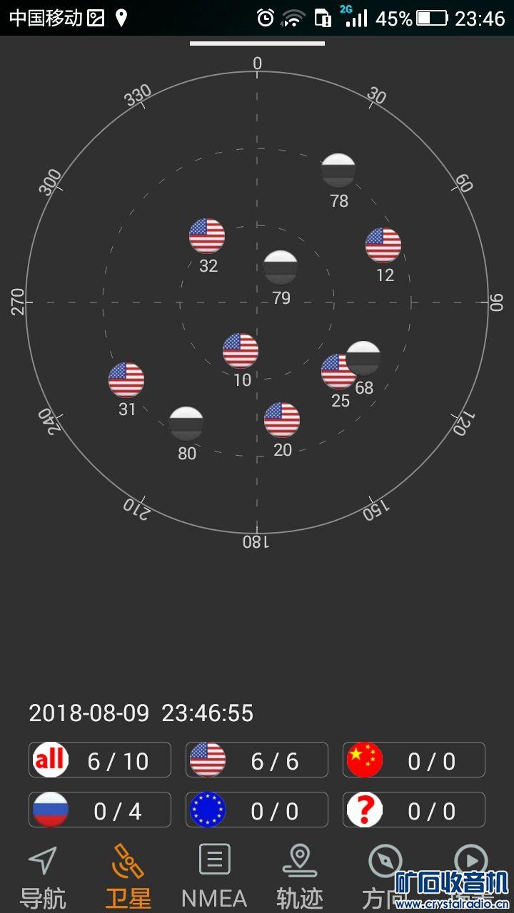 Screenshot_2018-08-09-23-46-57.jpeg
