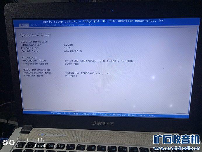 笔记本14寸屏主板外壳150元.jpg