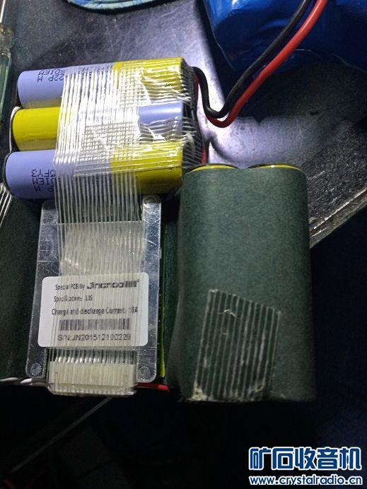 平衡车锂电池,三星电芯,带保保护板,30元 (2).jpg