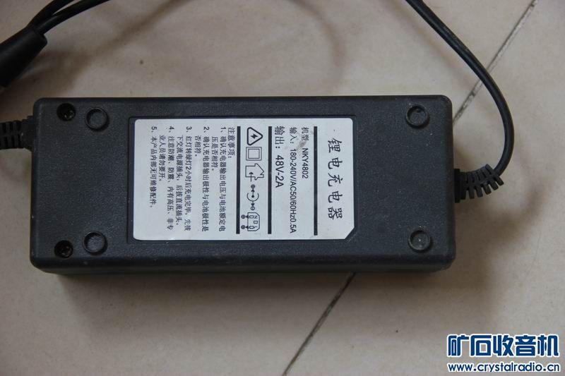 锂电充电器 (2).JPG