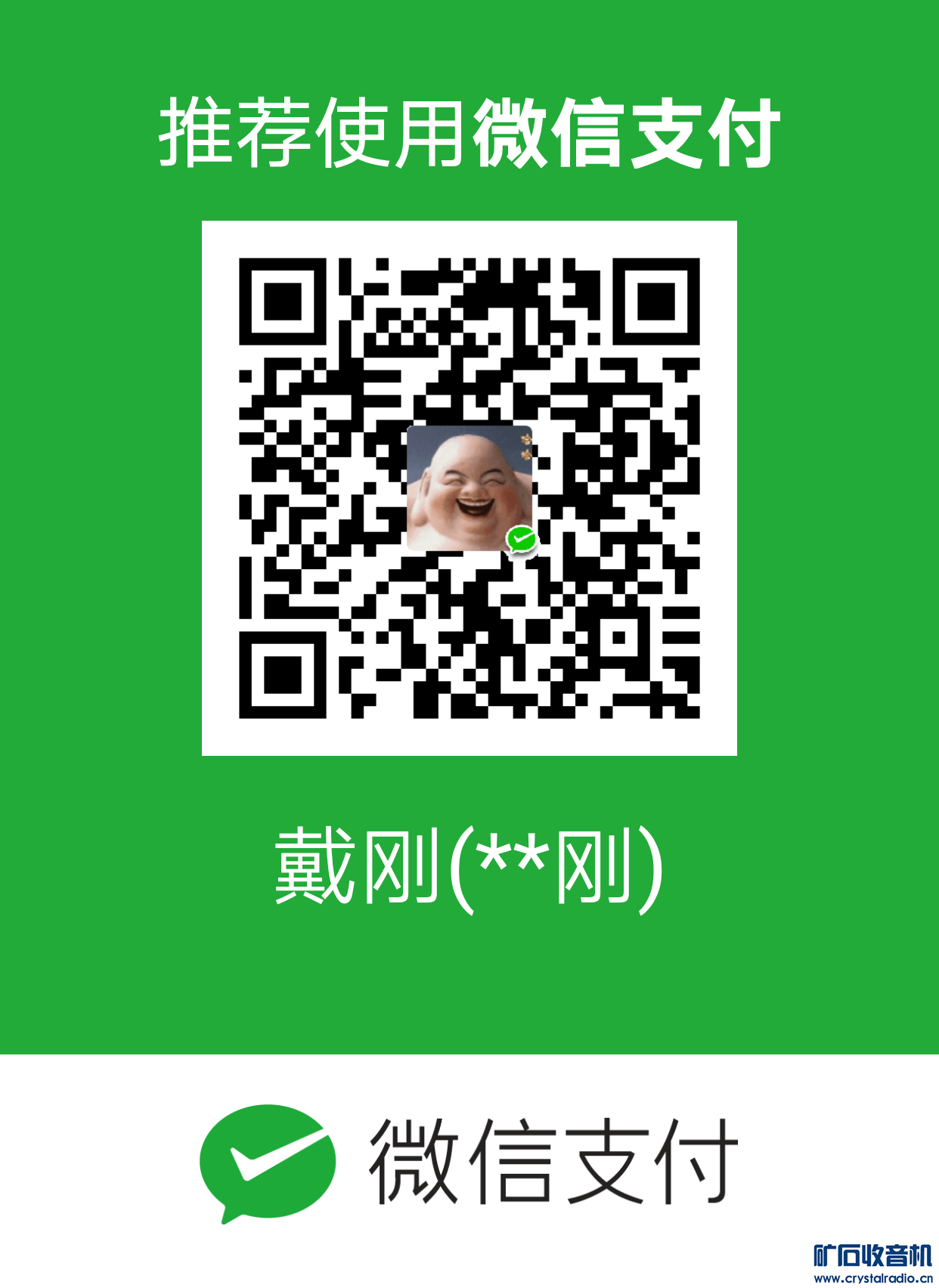 mm_facetoface_collect_qrcode_1542581547018.png