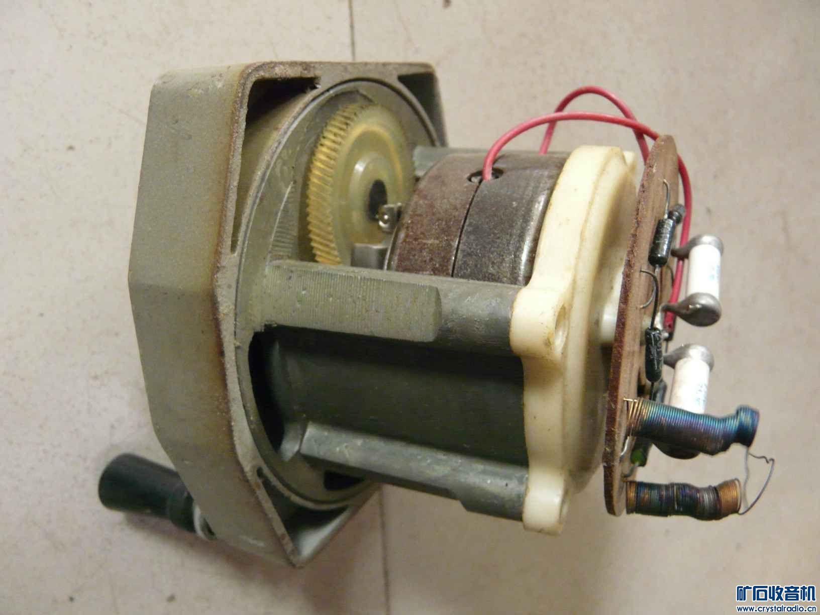 2 拆机的 能发电的小东西 30不包邮