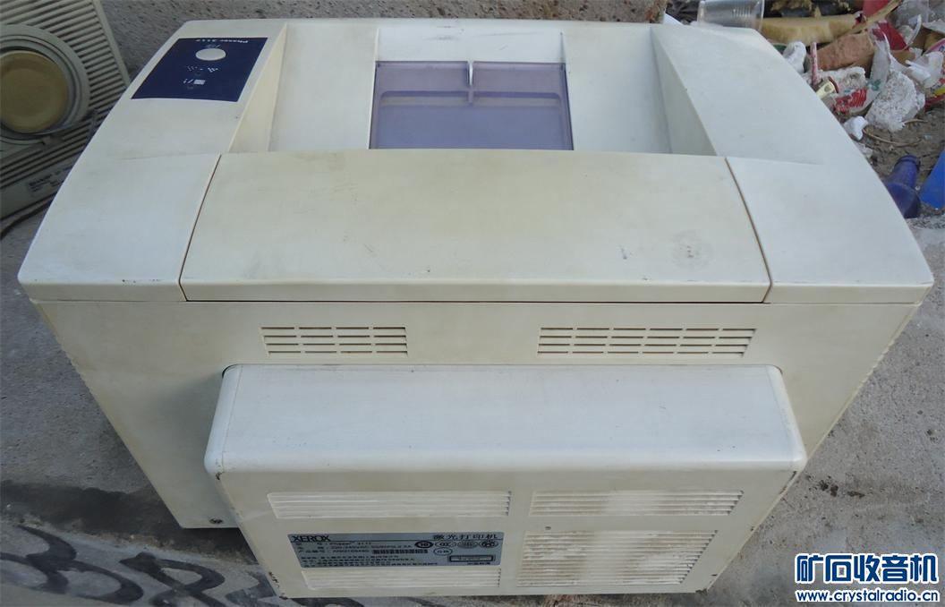 富士施乐激光打印机