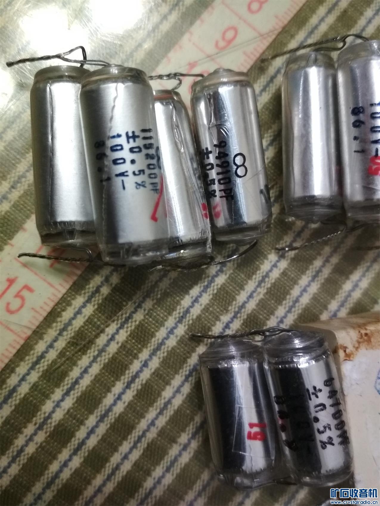 2509号高精度电容每组(有的2个一组、有的3个还有的4个一组)7元 (6).jpg