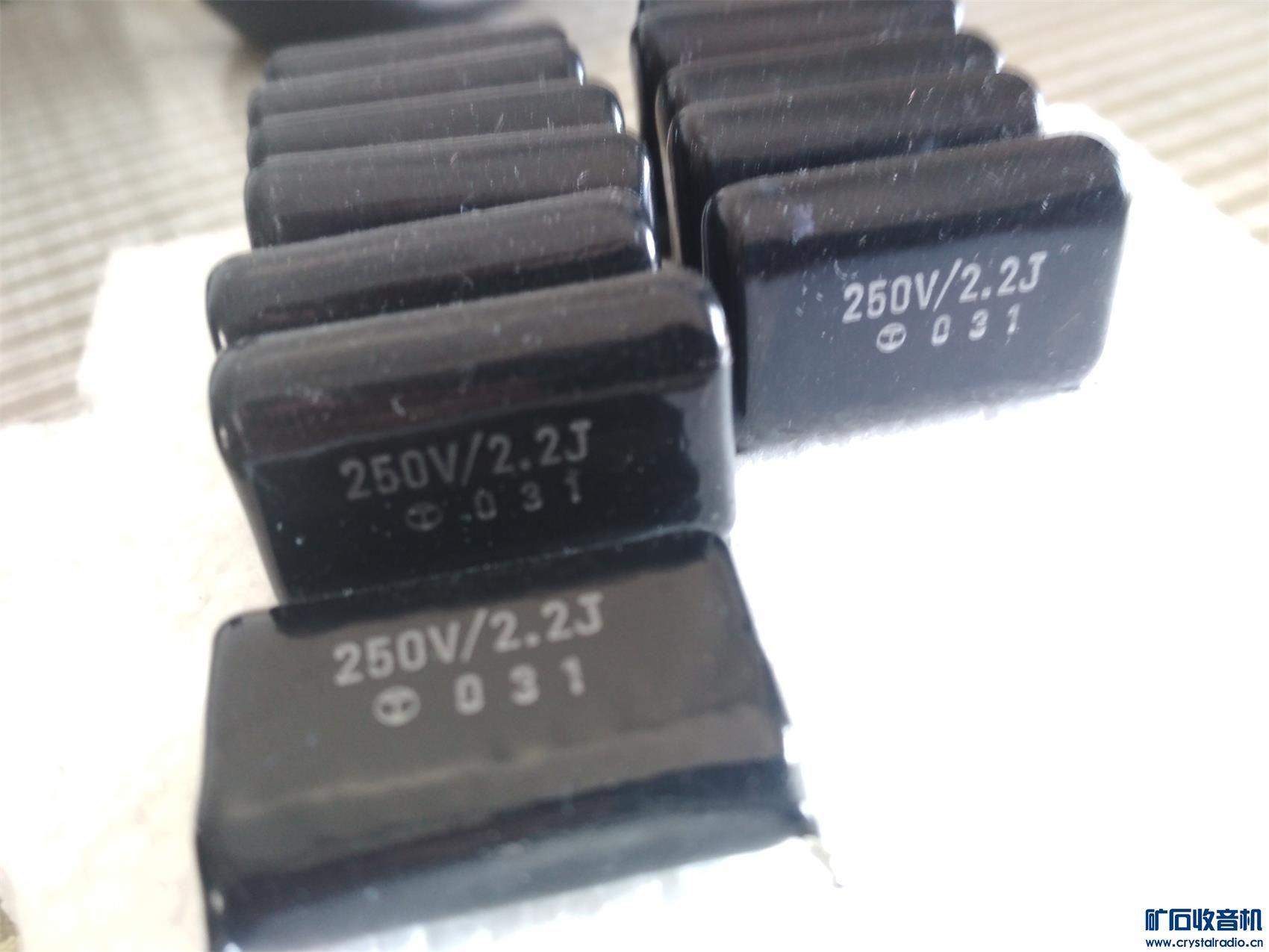 2906号全新进口库存板上的每个5毛 (2).jpg