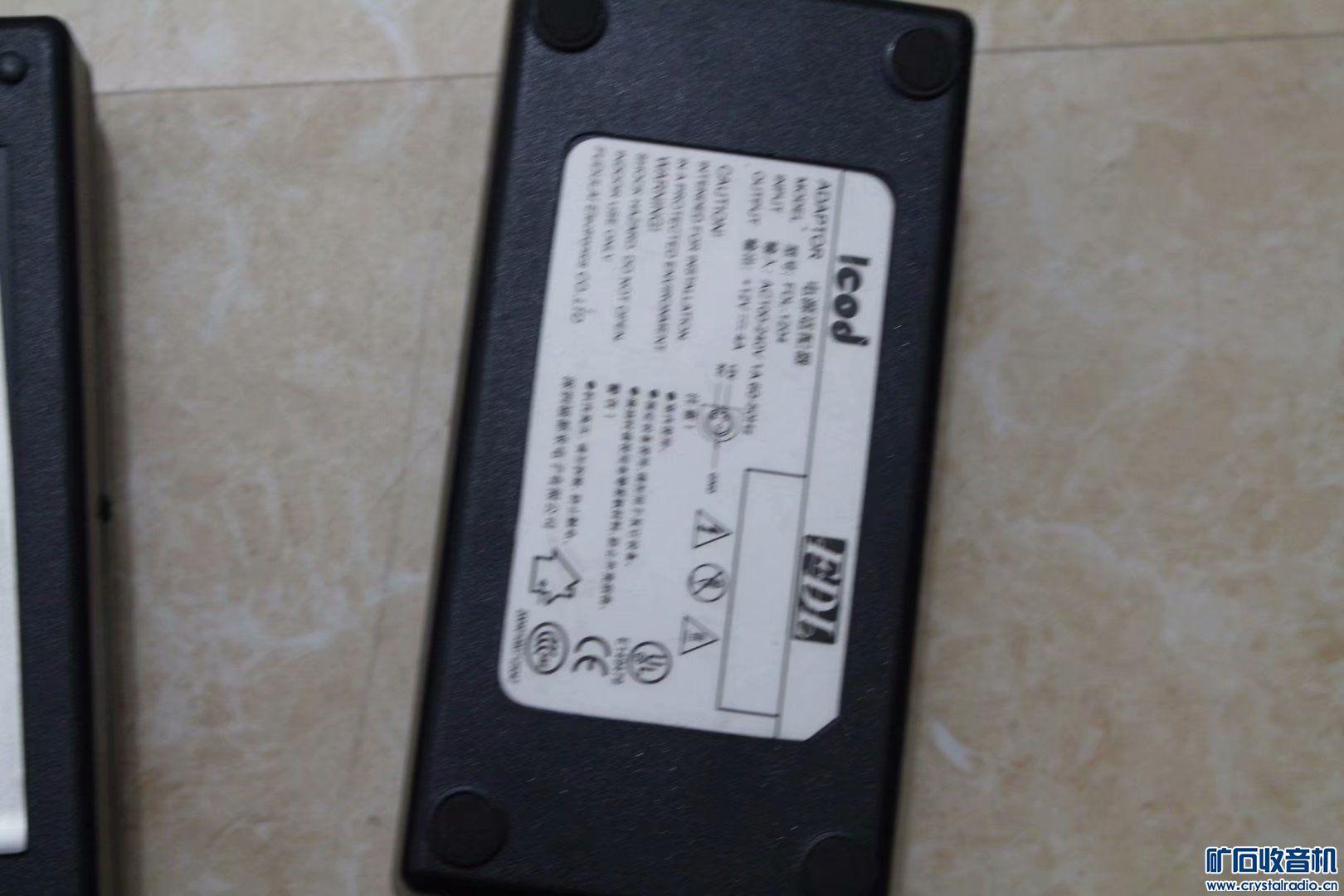 12V变压器,打包50包邮 D.jpg