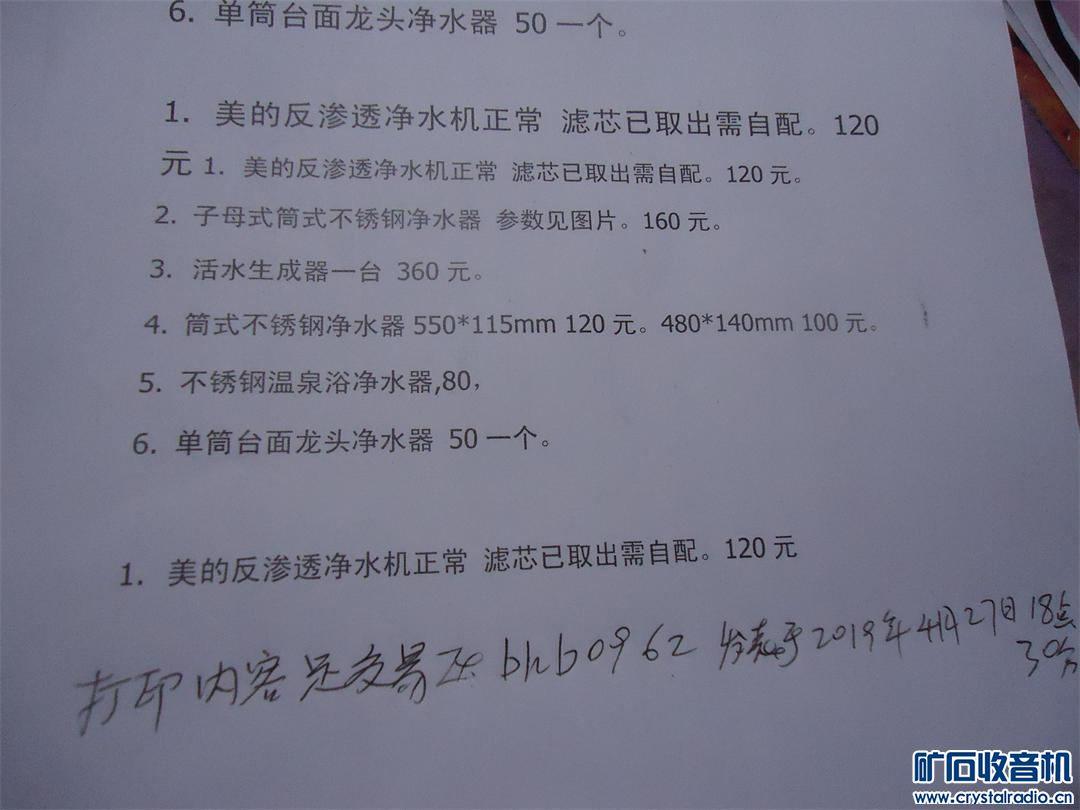 富士施乐激光打印