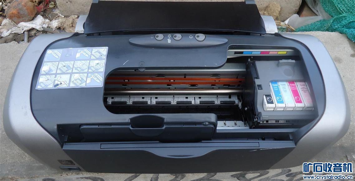 爱谱生R230照片打印机