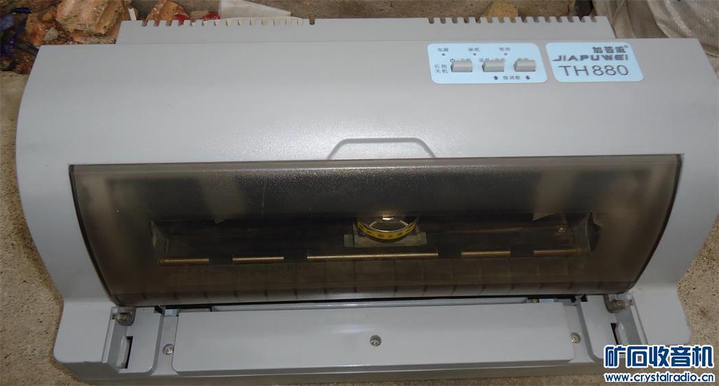 平推票据打印机