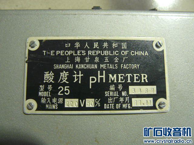 P1210167.JPG