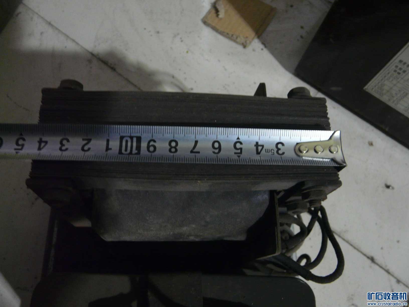 前苏联磁饱和电源 很重 300不包邮