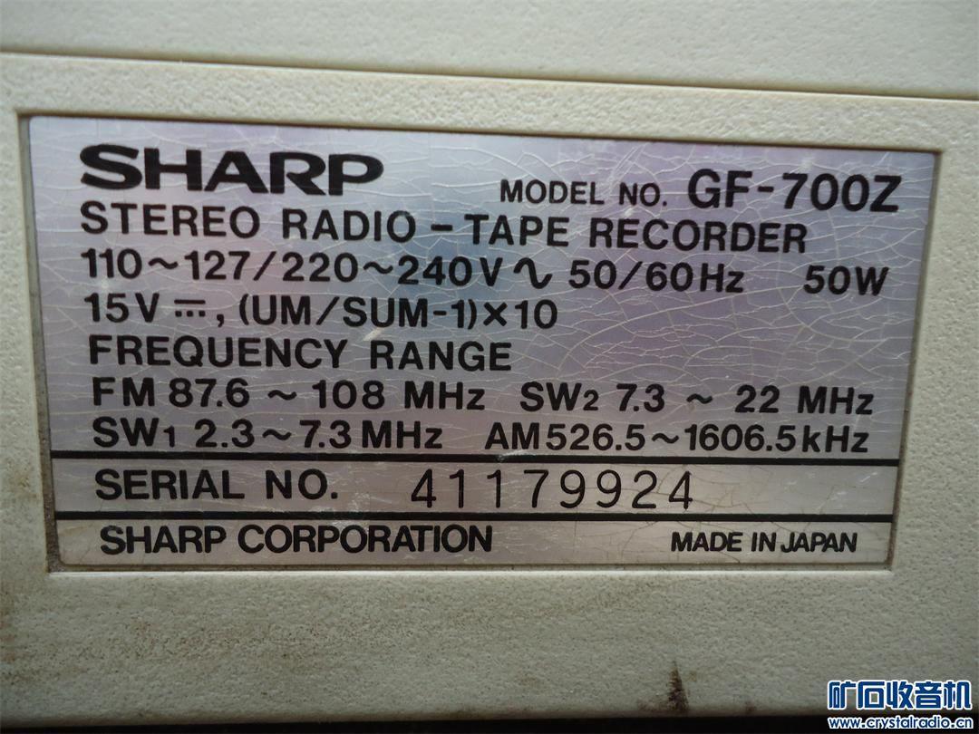 日本原装夏普700收录机