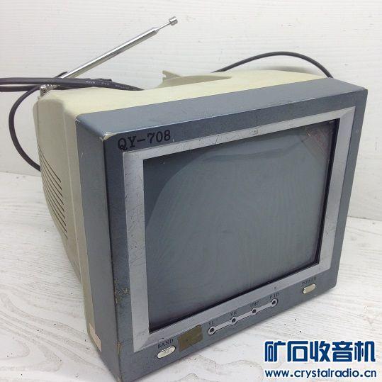 3.CRT小黑白电视机 正常接收 效果好 重2.6公斤 29元