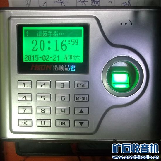 DSCF6973.JPG