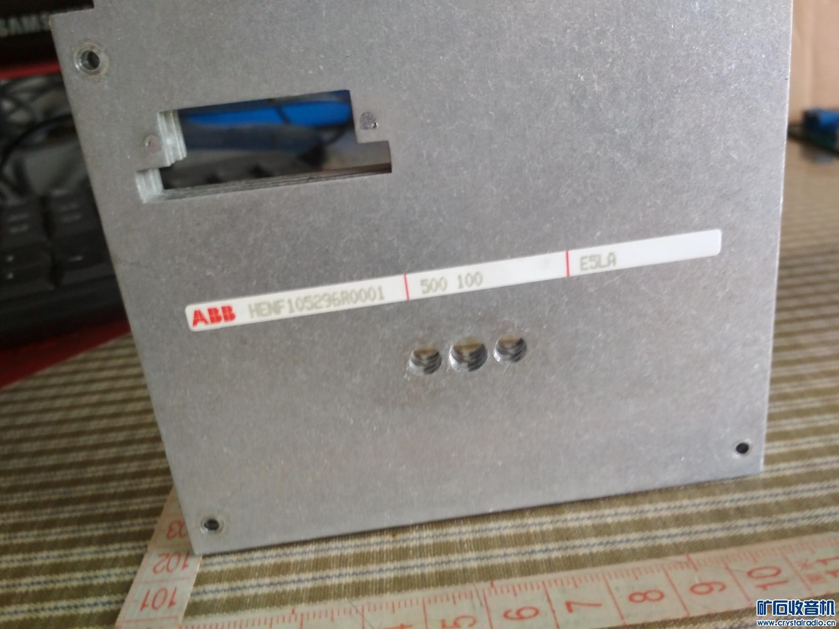 3385号进口铝板4块一起8元 (3).jpg