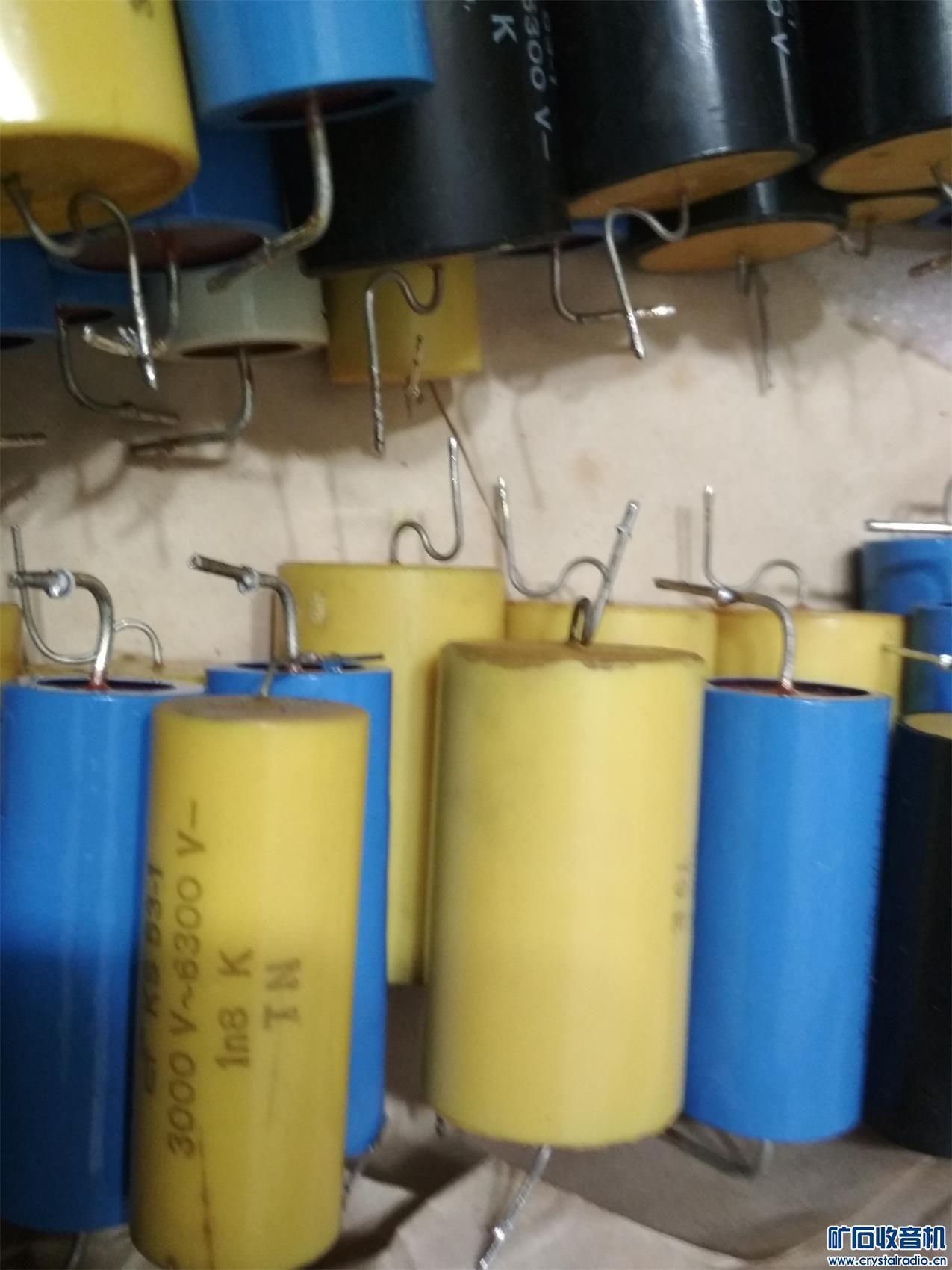 2508号进口高压电容每个6元 (5).jpg
