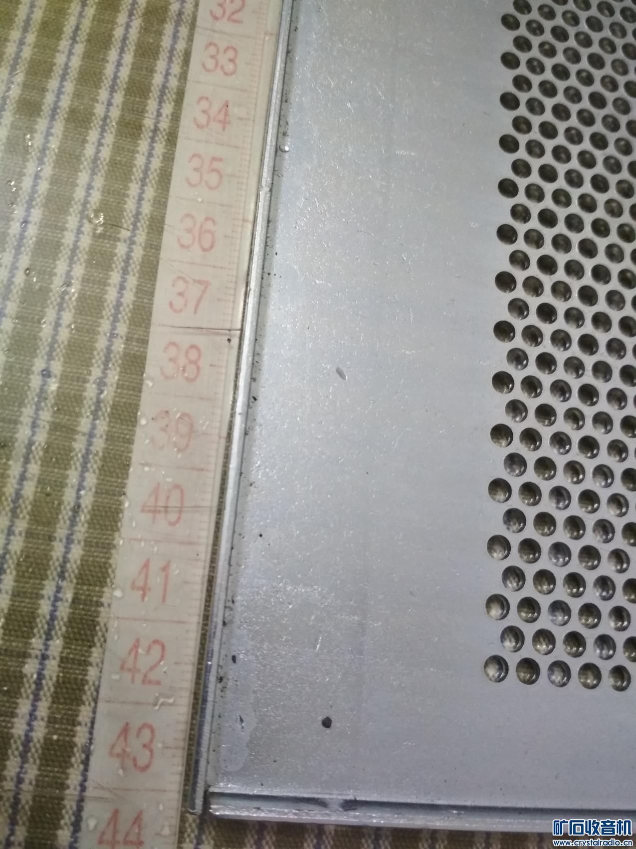 3426号铁板旁边带螺丝孔螺都在只需加工侧板打孔即可组成机框上下2块一起12元 (2).jpg
