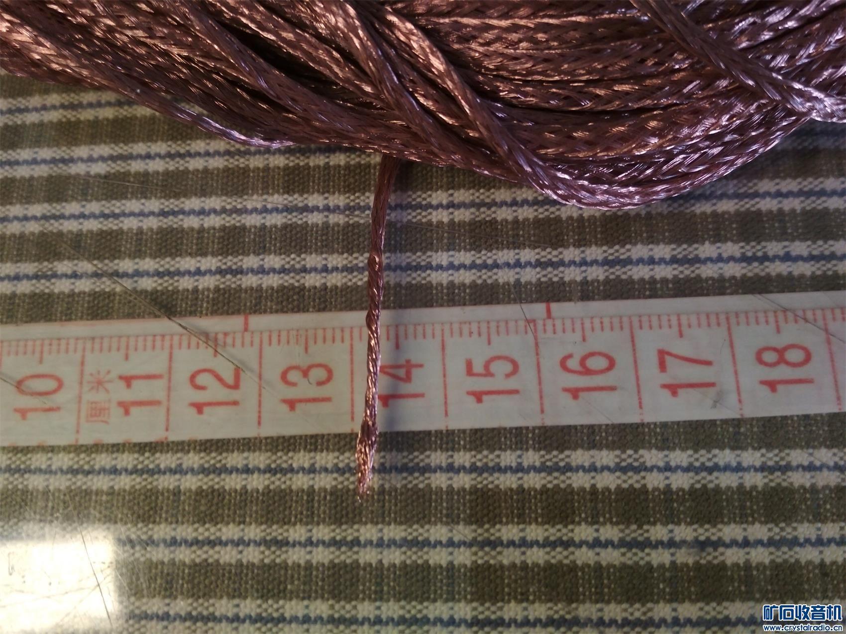 3351号较软每根超过7.25米每根2.5元不要问我多大面积自己看载面积放大图 (3).jpg