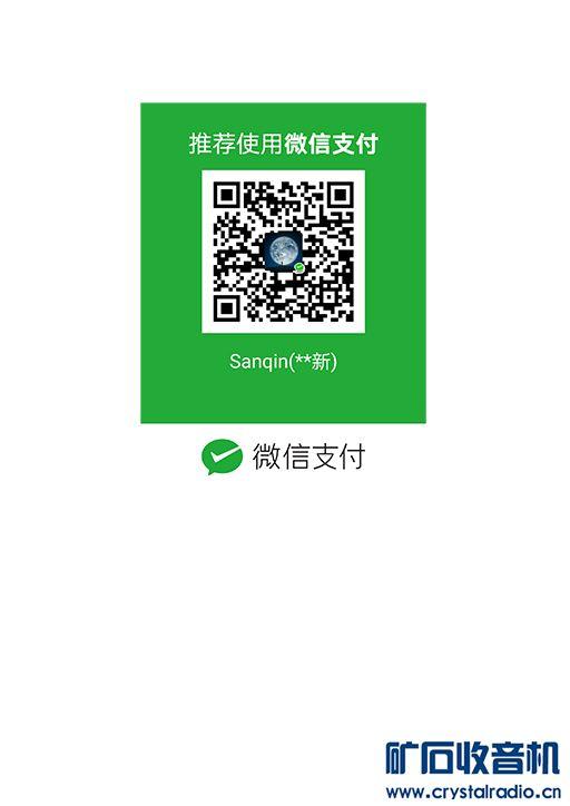 微信收款二维码.jpg