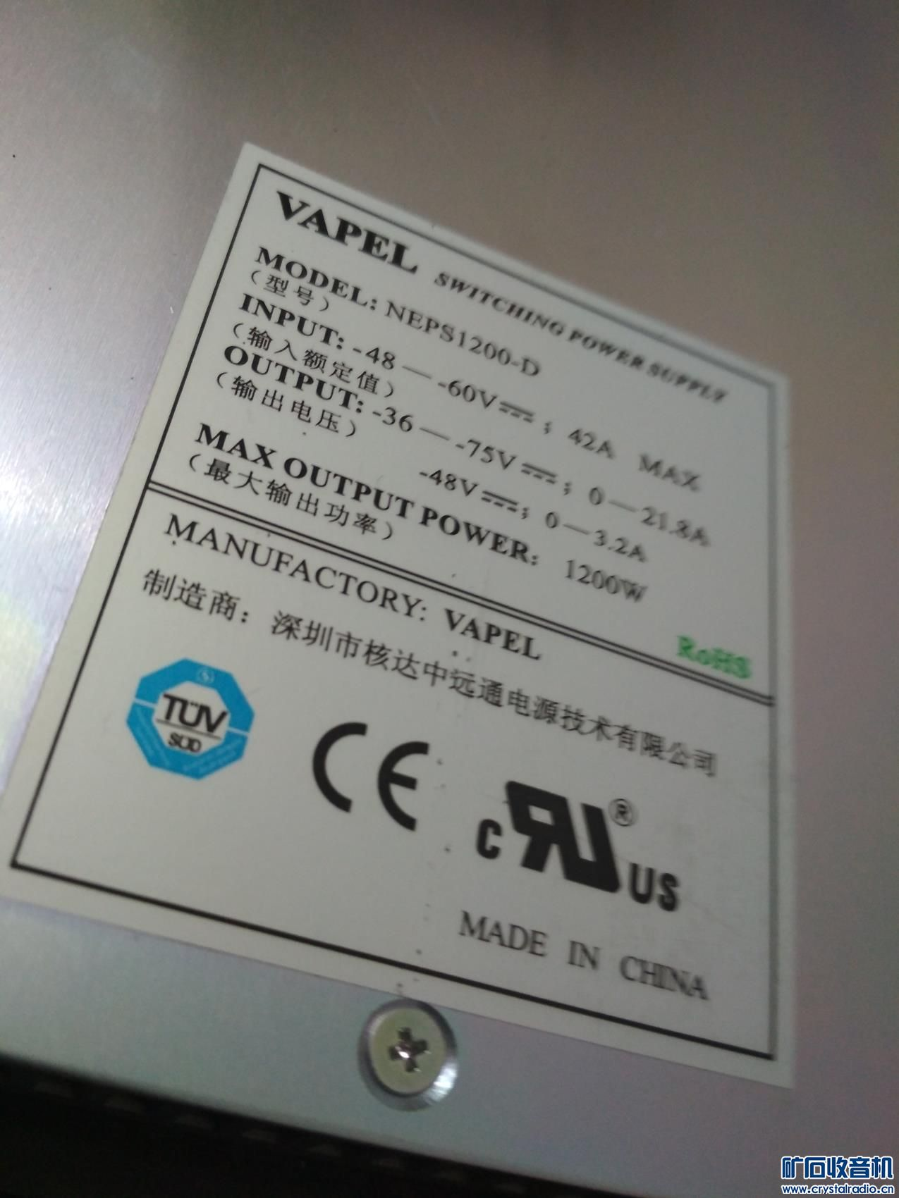 2957号大功率dc-dc电路(工作正常)加漂亮机箱90元 (11).jpg