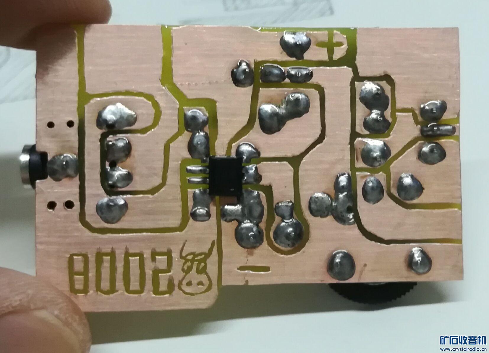 第一次用刀刻法制版8002A小功放图片
