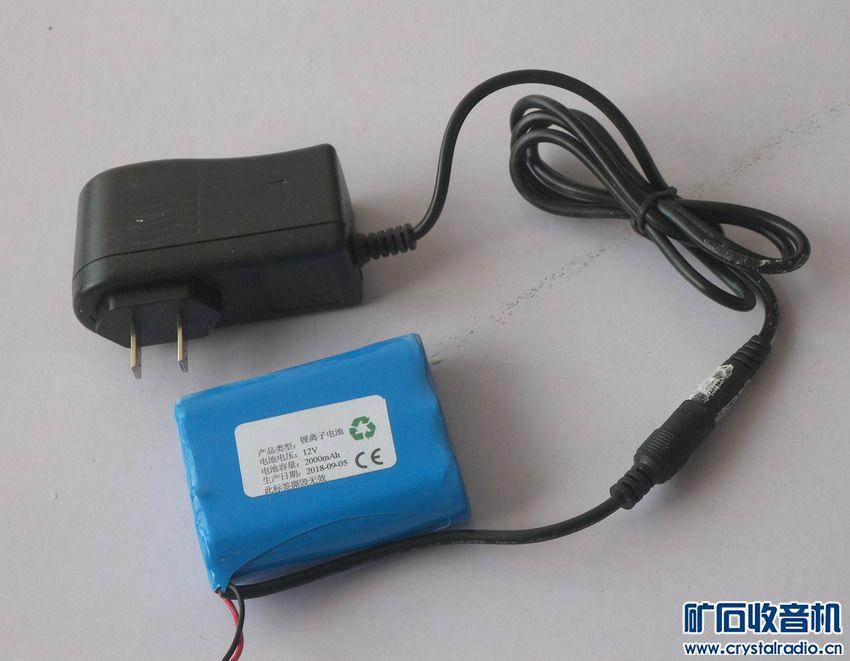 12V锂电套装3.jpg
