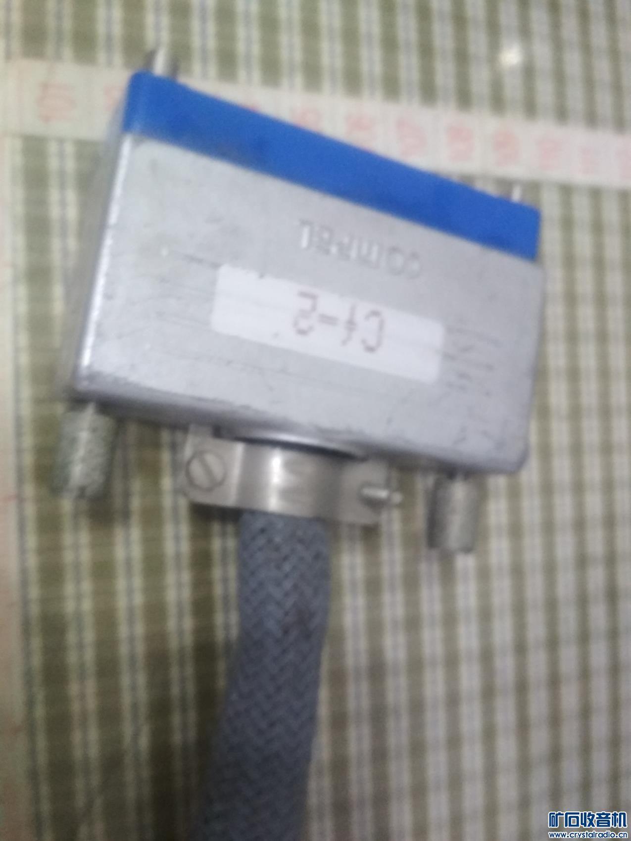 3811号2元 (2).jpg