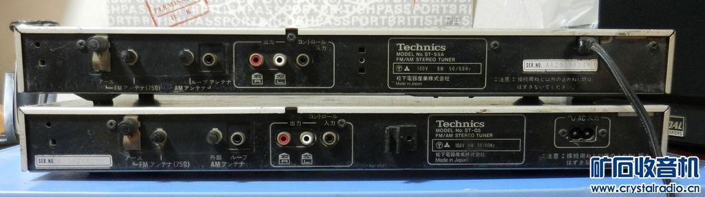 DSCN4343.JPG