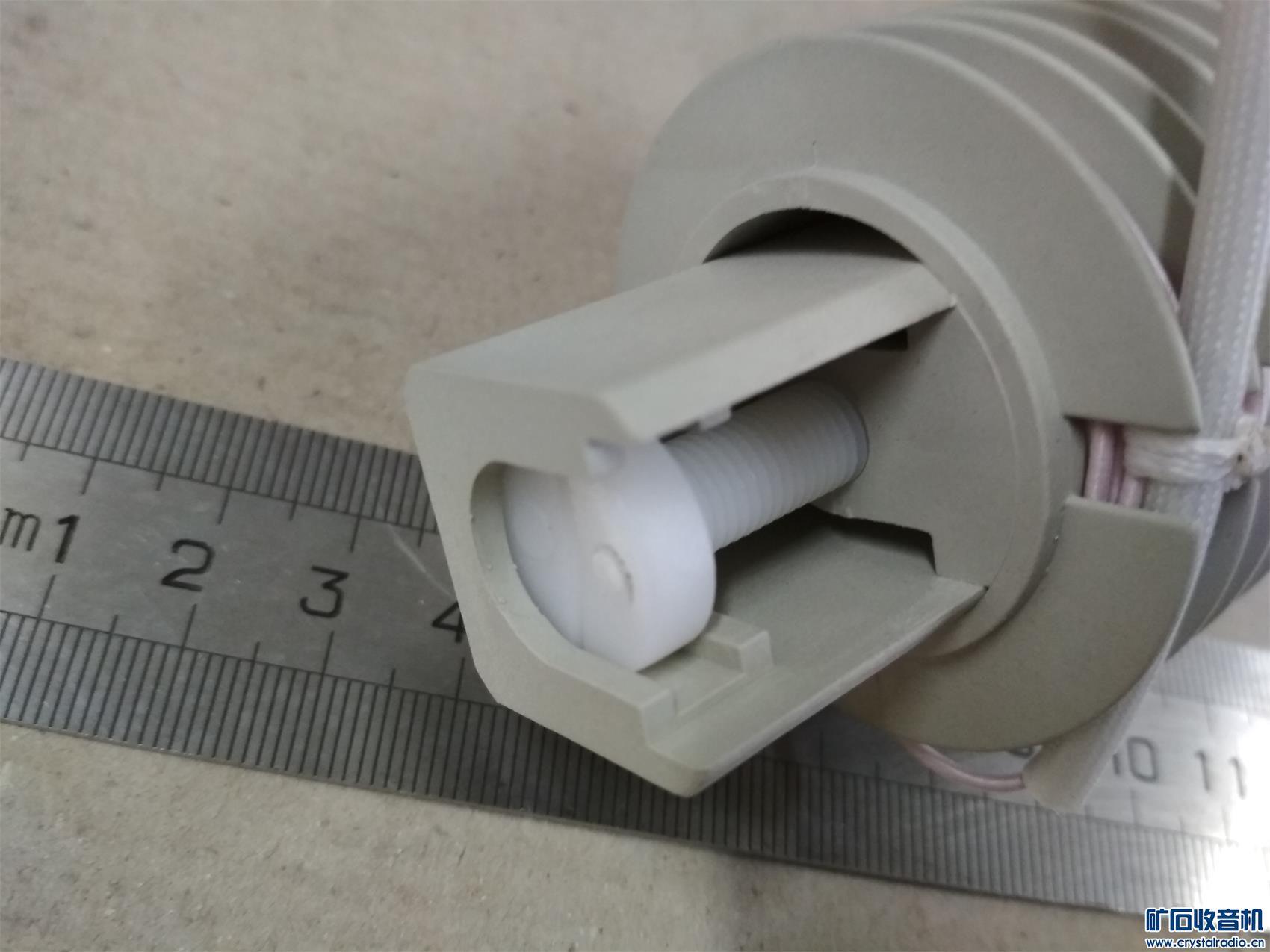 3901号进口沙包线可调电感每个20元 (3).jpg
