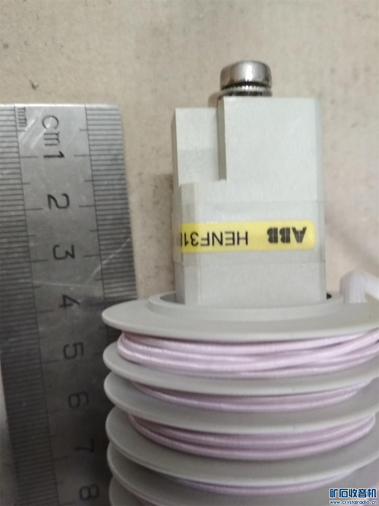 3901号进口沙包线可调电感每个20元 (2).jpg