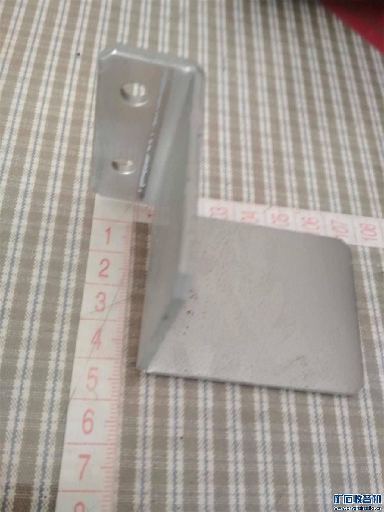 4056号日本设备连接件2元 (1).jpg