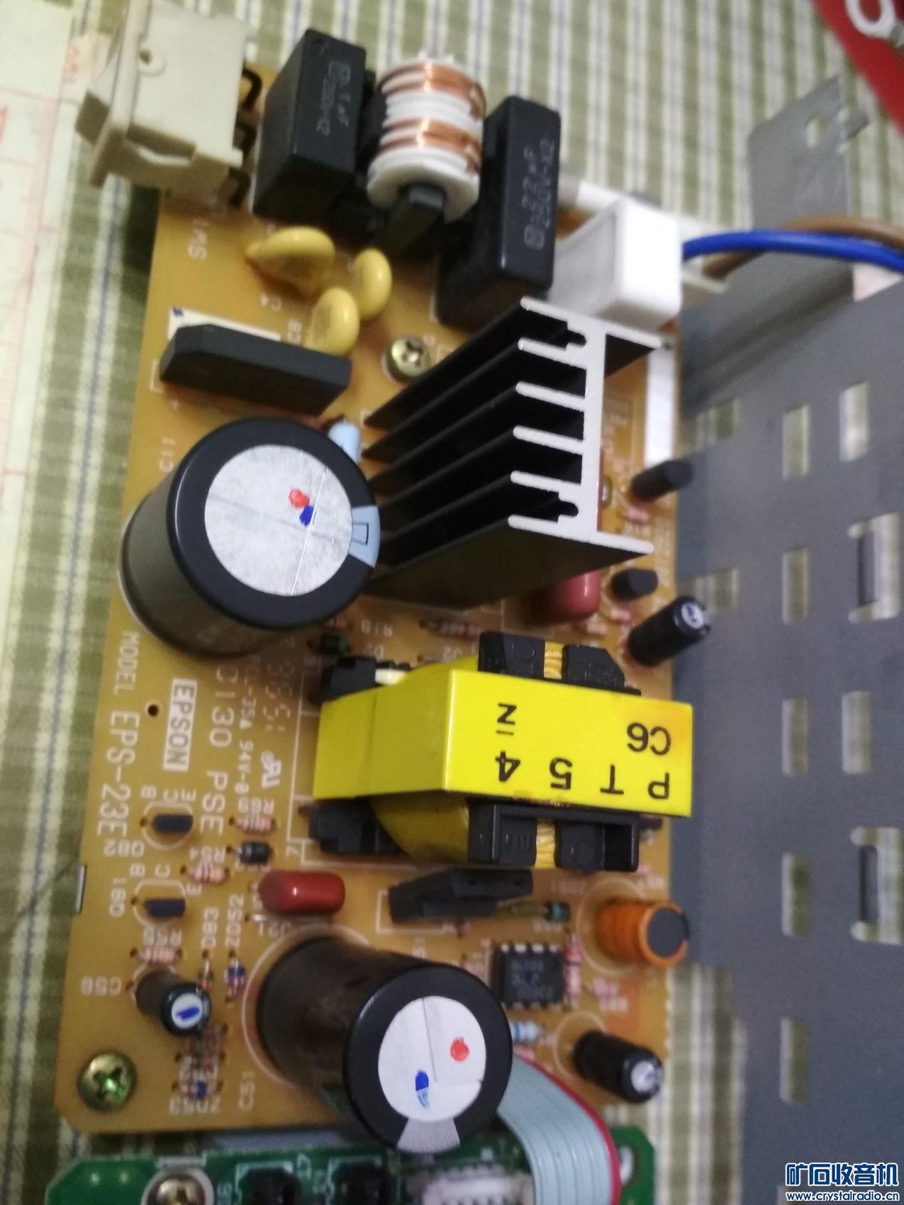4041号爱普生打印机电源及主板好的12元 (4).jpg