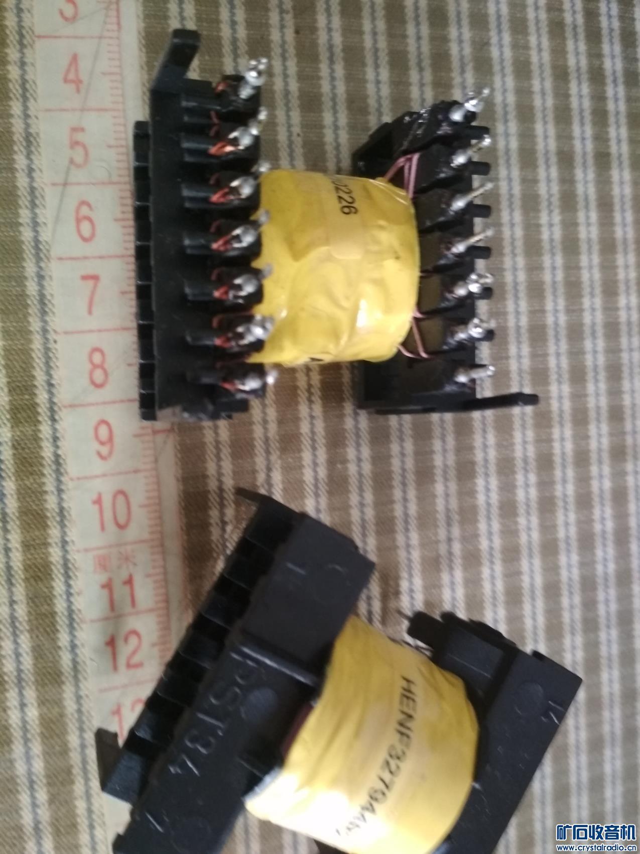 5090号进口纱包线一起3元 (2).jpg