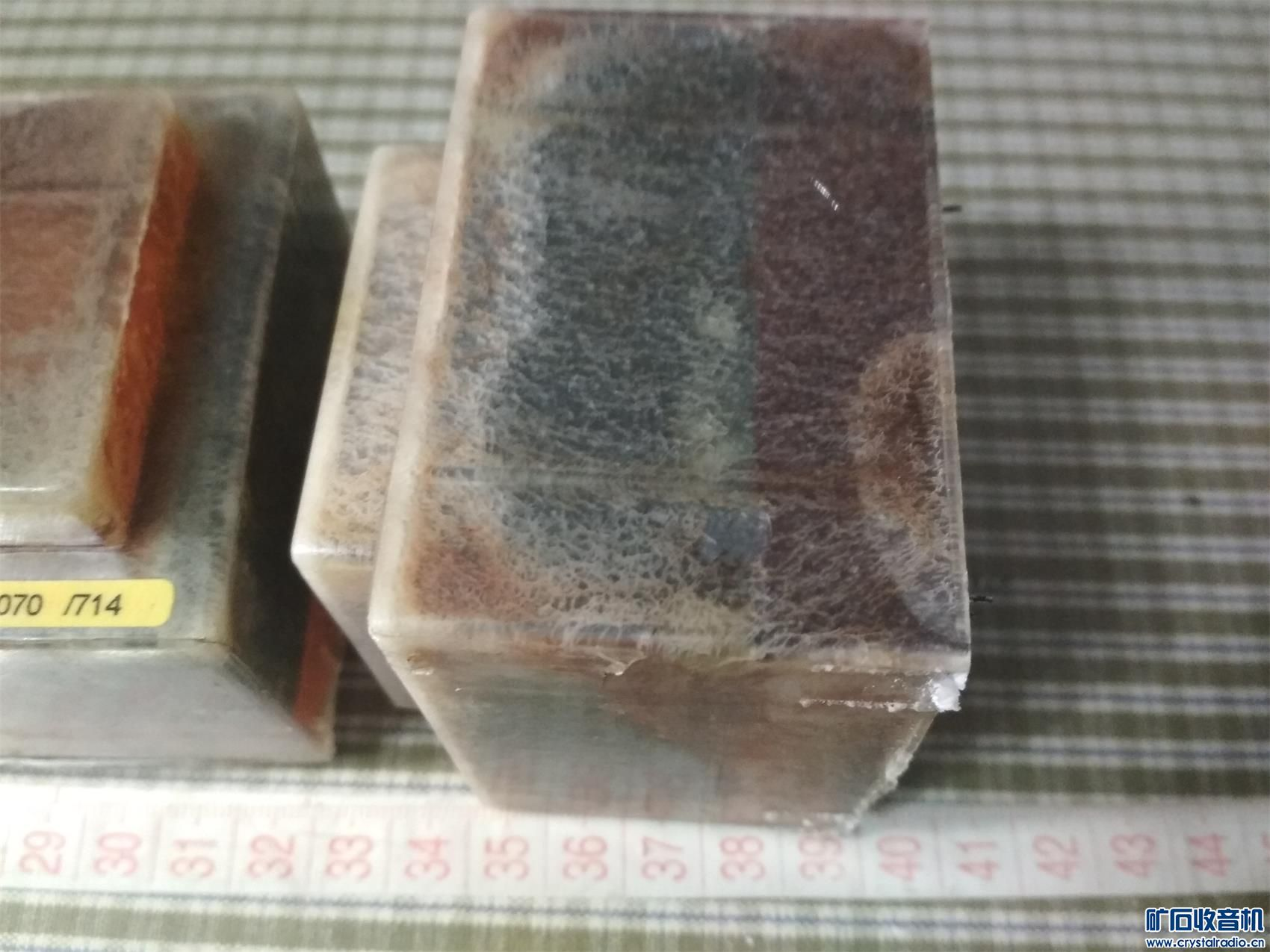 5063号进口高频信号耦合磁芯每个2元 (4).jpg