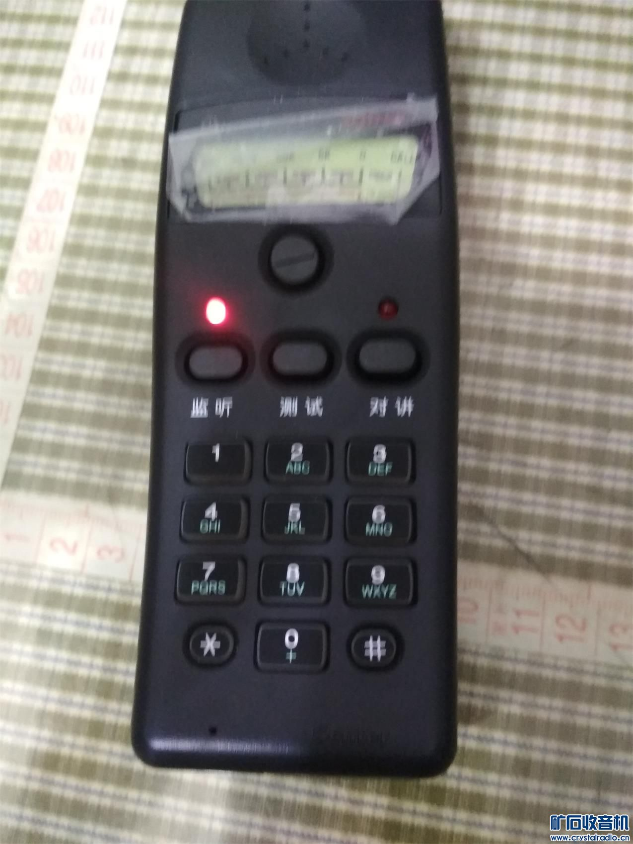 5057号全新库存10元不含电池 (4).jpg