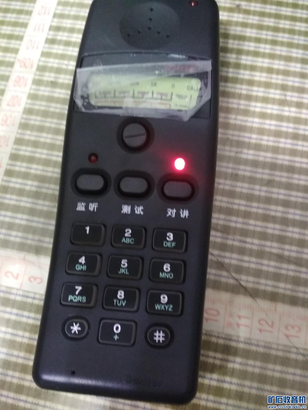 5057号全新库存10元不含电池 (3).jpg