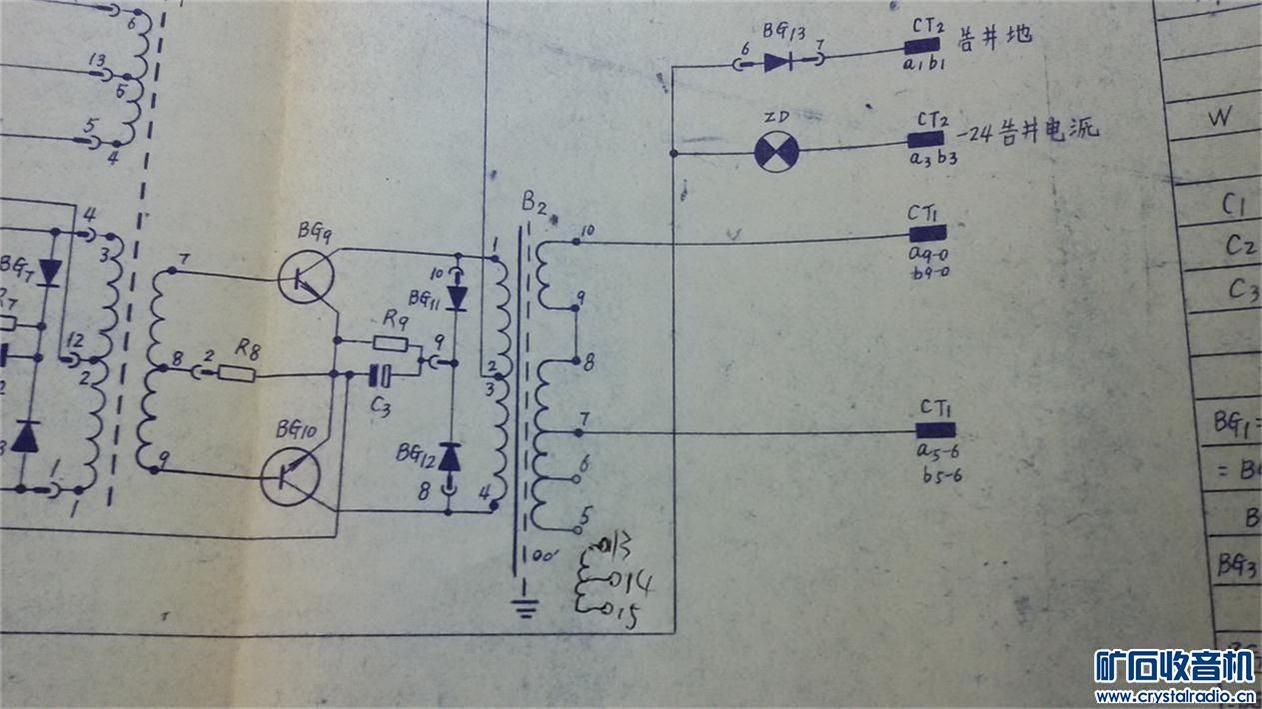 4999号 60元76v升压为220v老设备将48v直流逆变为220v升压牛(1).jpg