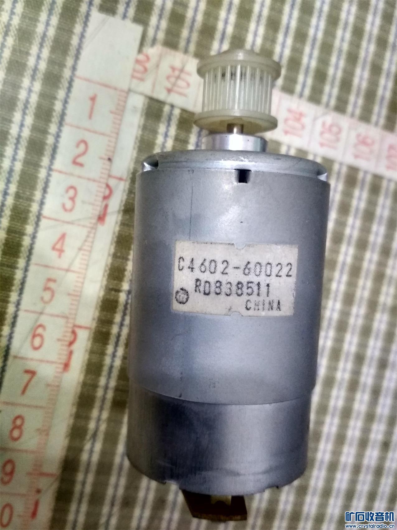 6037打印机电机好的4元 (1).jpg