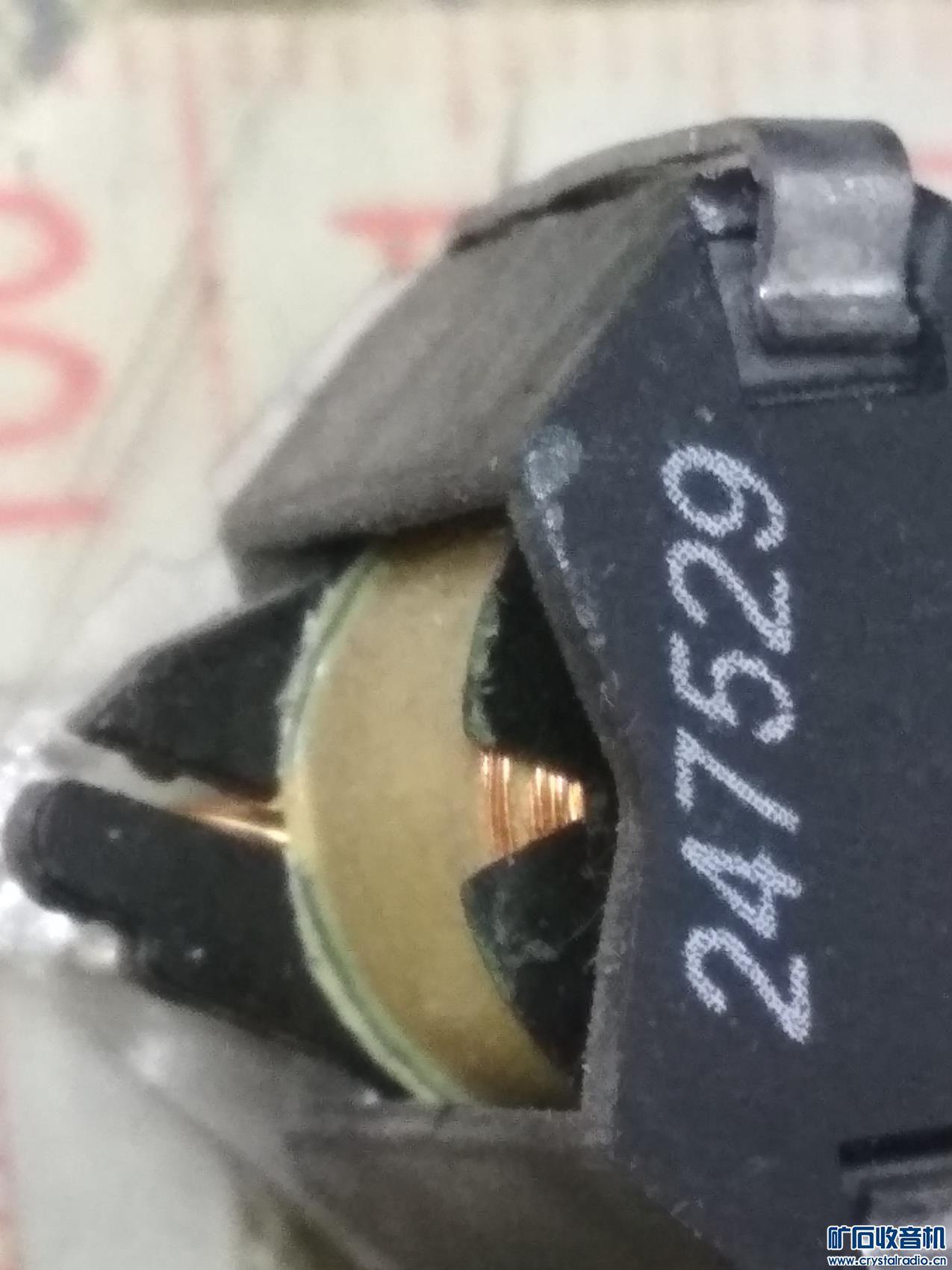 6030号进口每个0.3元 (2).jpg