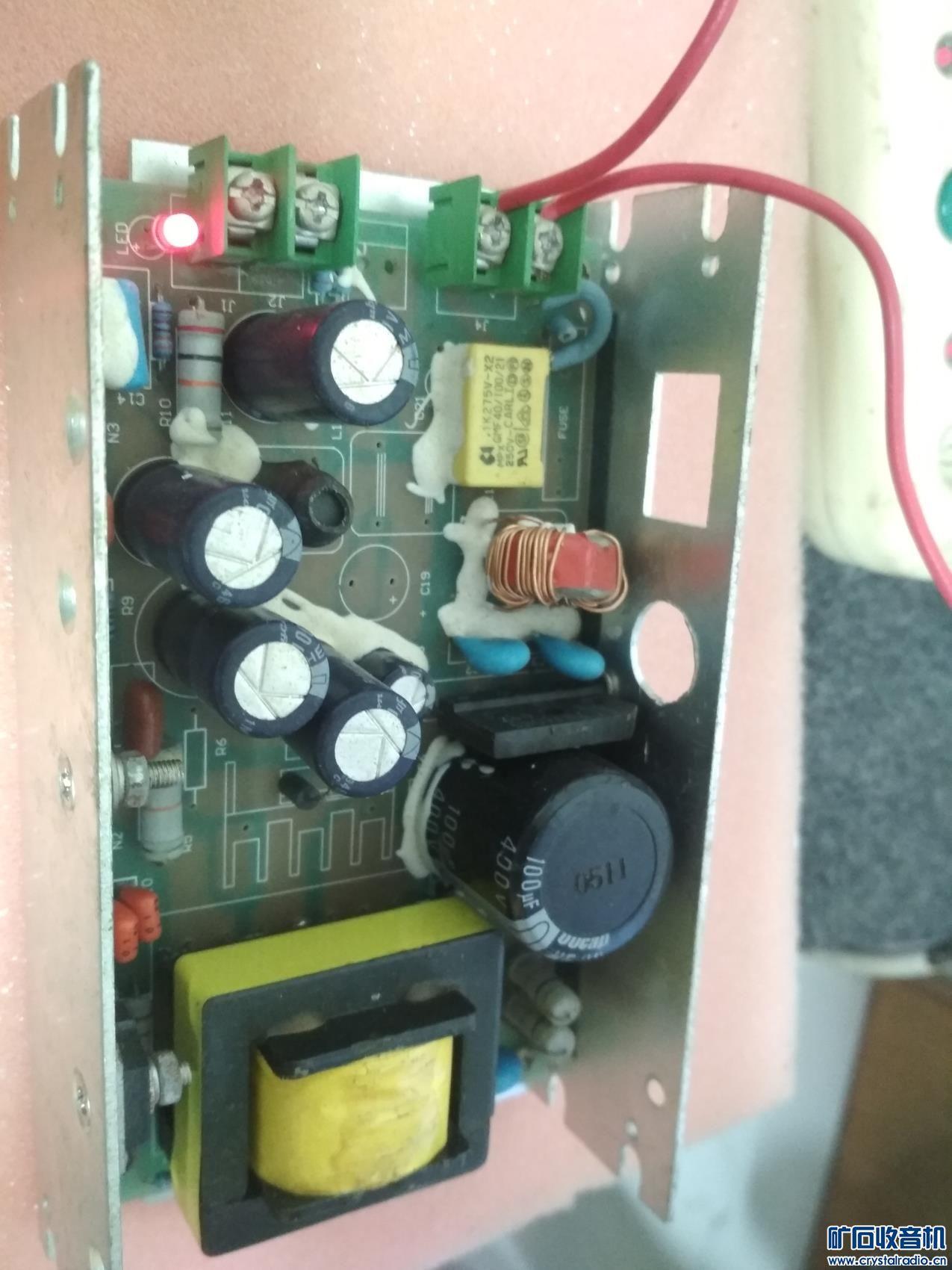 6081号重要装置上的质量上乘220v入110直流出适合电子管前级或小功率电子管后级供电65元 (1).jpg