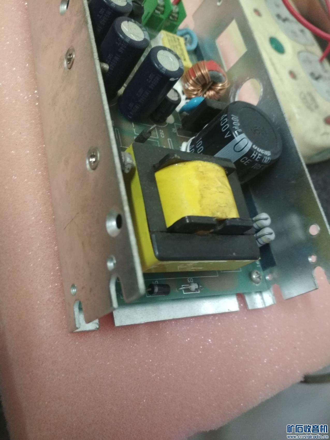 6081号重要装置上的质量上乘220v入110直流出适合电子管前级或小功率电子管后级供电65元 (4).jpg