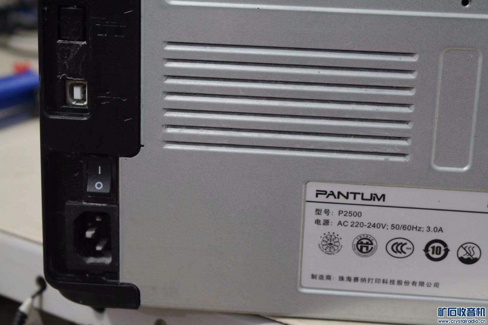3号配件机,能联机不打印,77元,包邮不退换 A (4).jpg