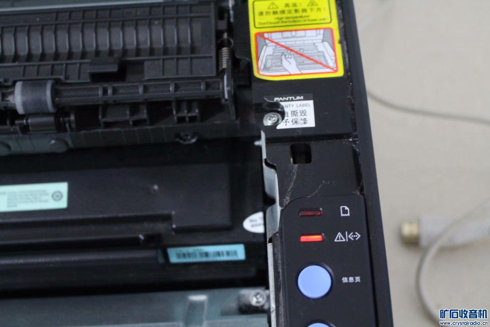 3号配件机,能联机不打印,77元,包邮不退换 A (5).jpg
