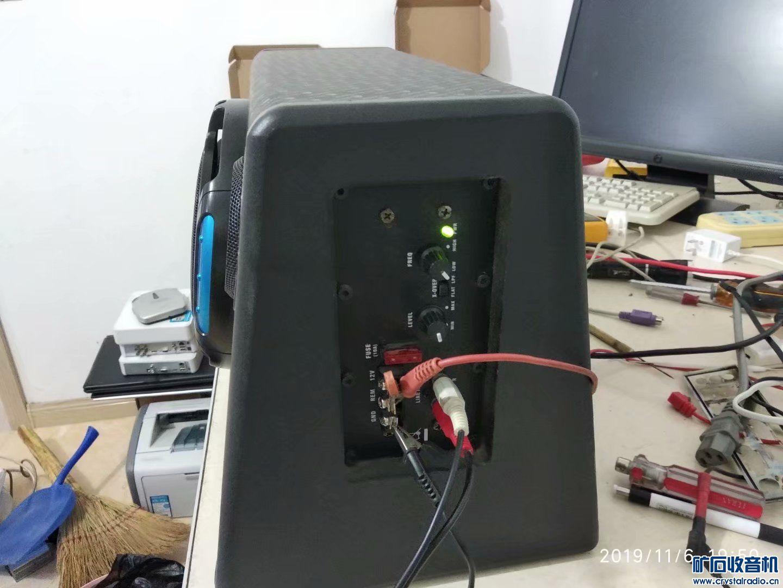 7号音箱,试听5分钟正常,其他无测试80元,运费自理不退换 (4).jpg