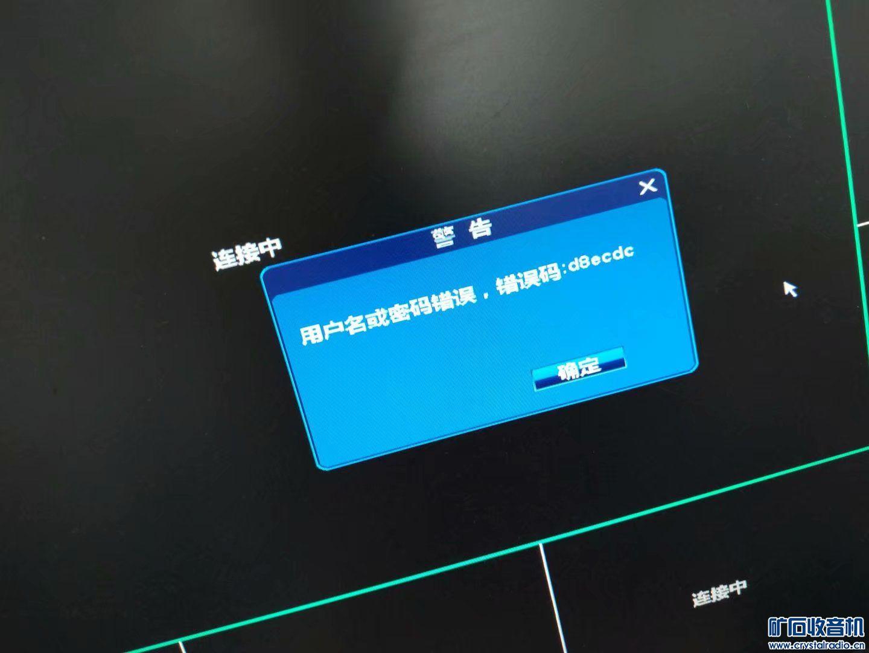 8号录像机无测试50包邮不退换 (1).jpg