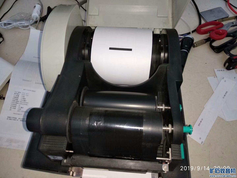 9号复印机,不复印,75包邮不退换 (3).jpg