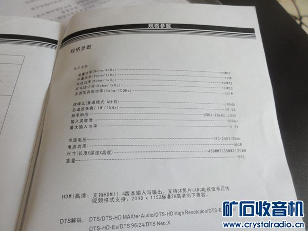 DSC04625_副本.jpg